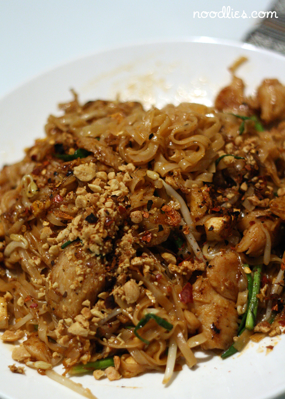 Spicy aroma canley heights noodlies a sydney food for Aroma thai cuisine