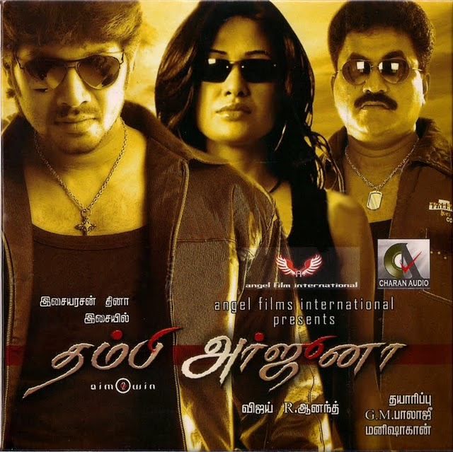 Super Hot Videos Video Interview With Thambi Arjuna Team-3074