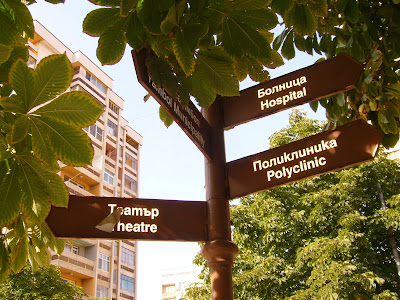 All New English Signposts in Yambol