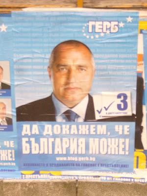 Boyko Borisov's GERB Party WIns Bulgarian Election