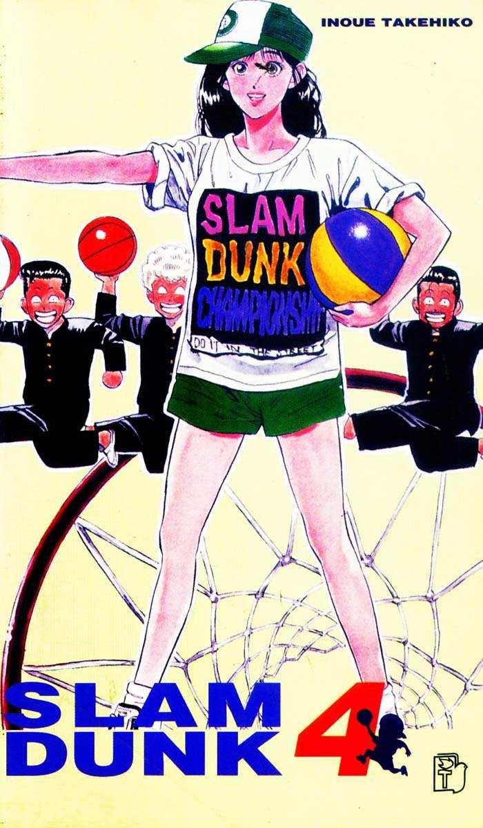 Slam Dunk chap 23 trang 1