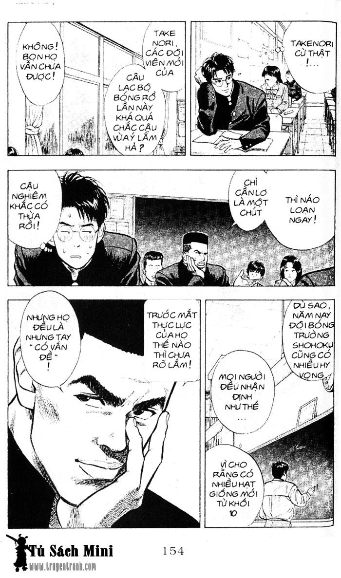Slam Dunk chap 15 trang 7