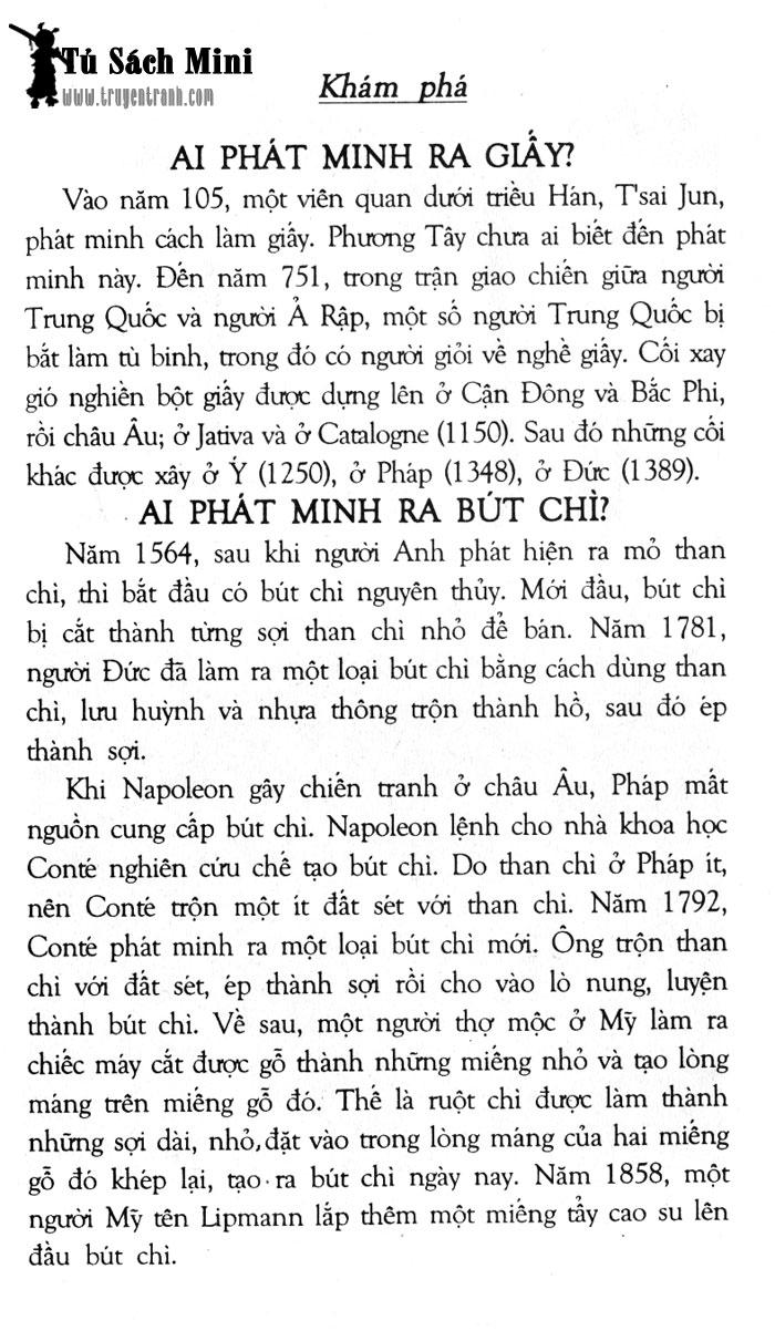 Slam Dunk chap 15 trang 16