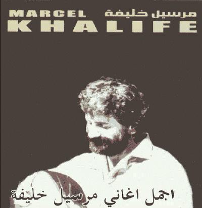 SCARICARE MP3 MARCEL KHALIFE