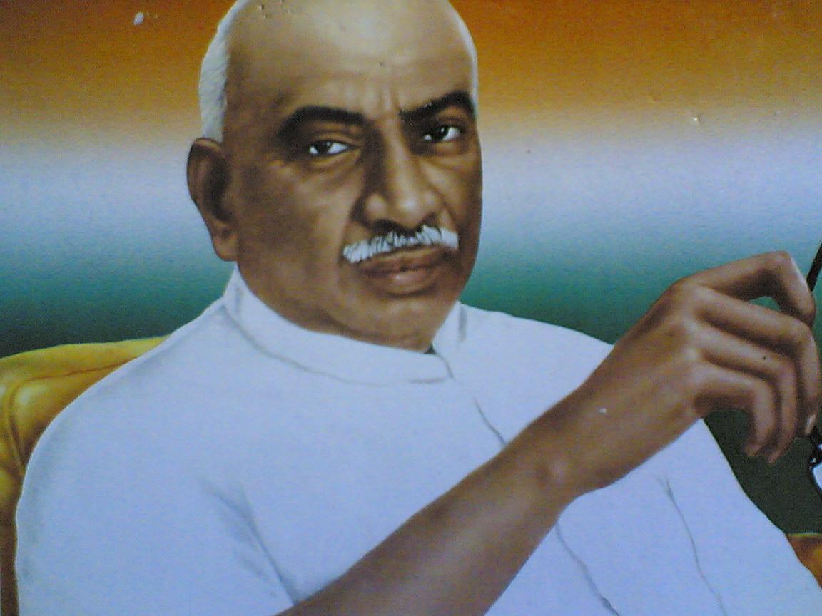 Essay On Kamarajar In Tamil