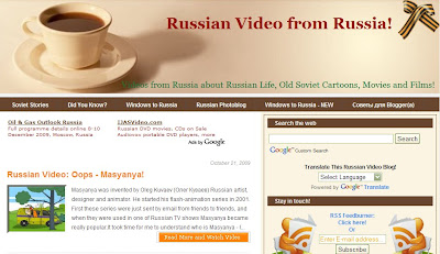 Windows to Russia: Svets – Russian Video Blog!