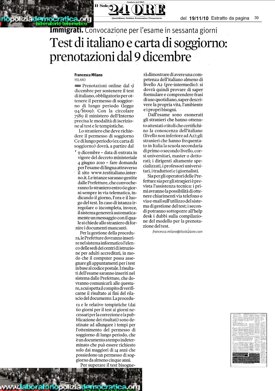 Lpd stranieri test di italiano e carta di soggiorno for Test per stranieri carta di soggiorno
