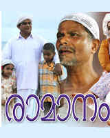 Geethu Mohandas Xxx Video Free Downloads 97