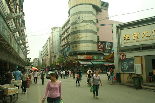 Guangzhou's Clothing Market - wow!