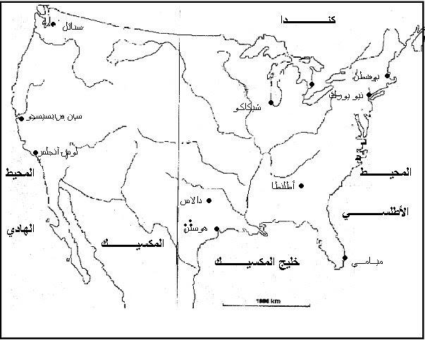 تحرير خريطة الولايات المتحدة الأمريكية
