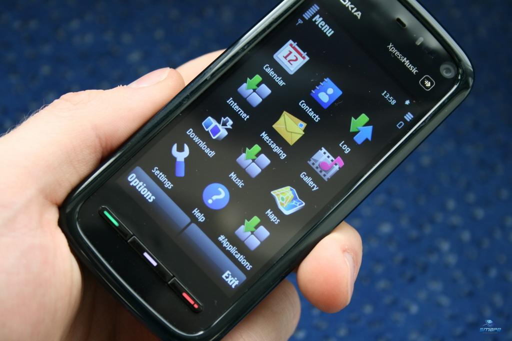 Tracking Nokia 5800 Xpress Music Themes - Gps tracking nokia