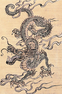 Chinese Dragon, The Chinese dragon is a mythical Chinese creature that also appears in other East Asian cultures, and is also sometimes called the Oriental (or Eastern) dragon.