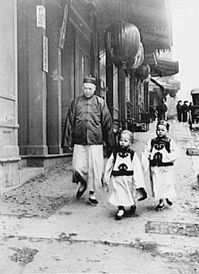 Chinese Father and children