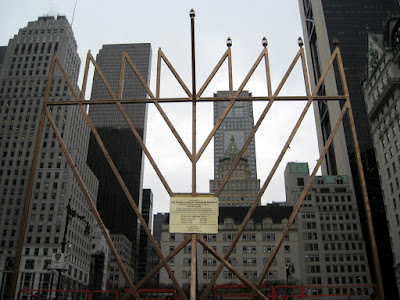 The World's Largest Hanukkah Menorah