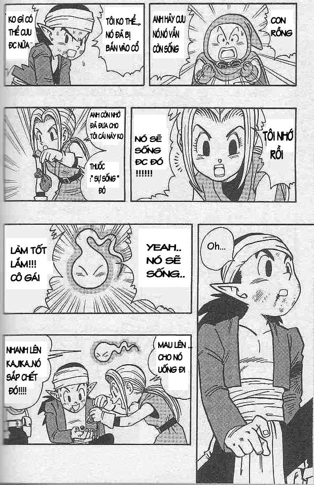 Kajika chap 9 - Trang 7