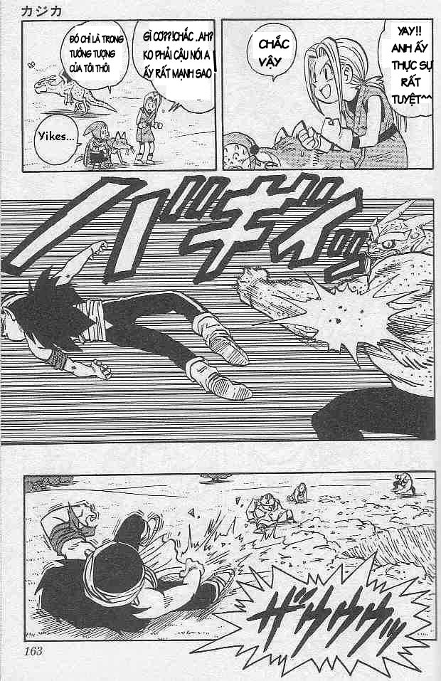 Kajika chap 10 - Trang 4