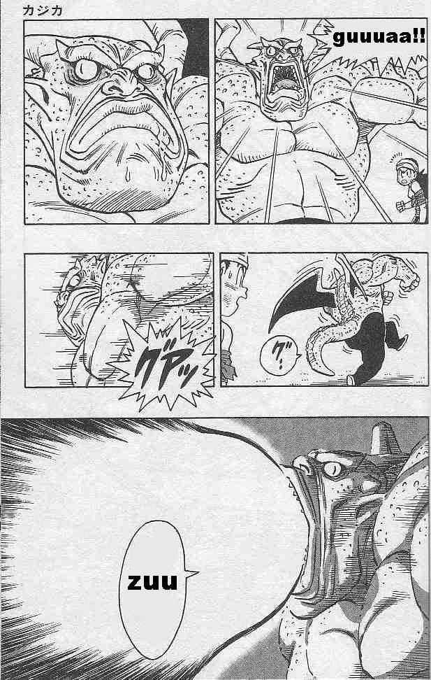 Kajika chap 11 - Trang 4