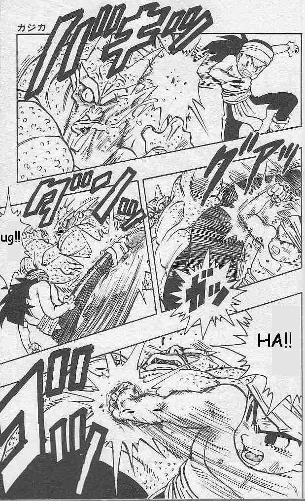 Kajika chap 10 - Trang 8