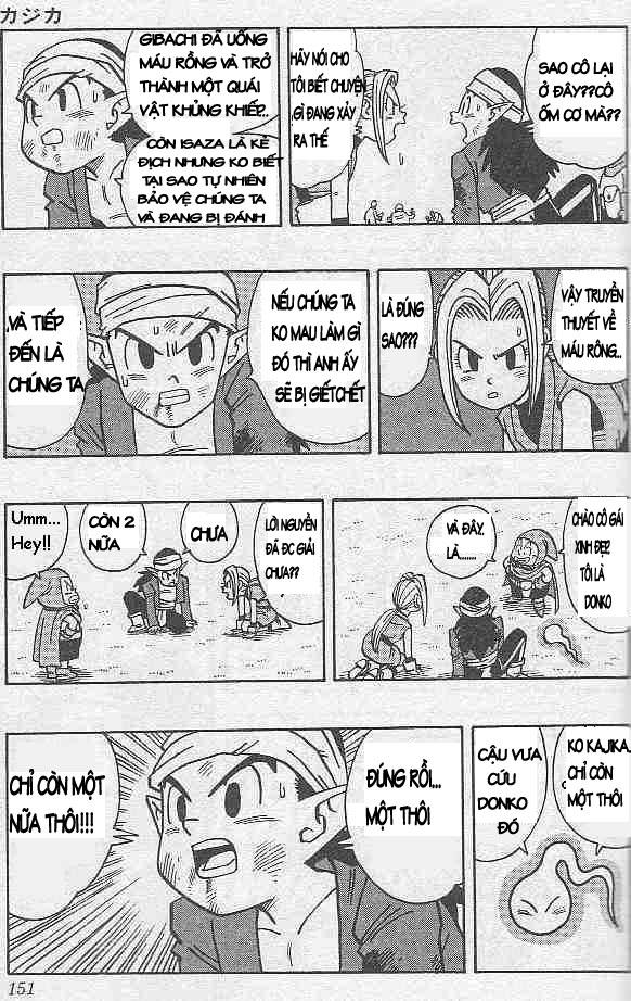 Kajika chap 9 - Trang 6