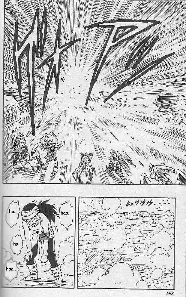 Kajika chap 12 - Trang 5