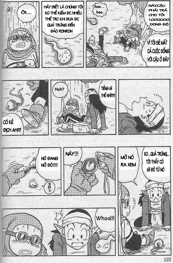 Kajika chap 7 - Trang 7