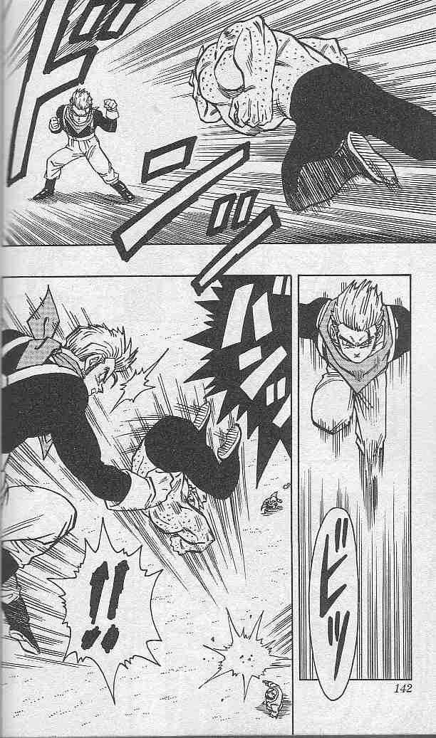 Kajika chap 8 - Trang 11