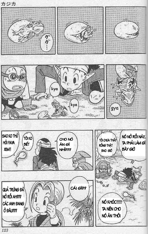 Kajika chap 7 - Trang 8
