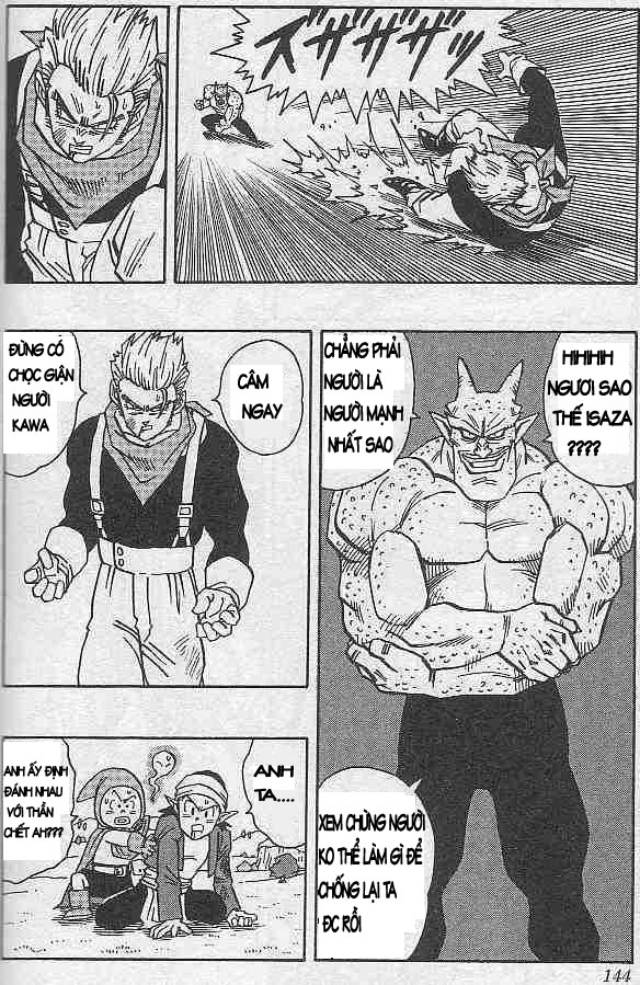 Kajika chap 8 - Trang 13