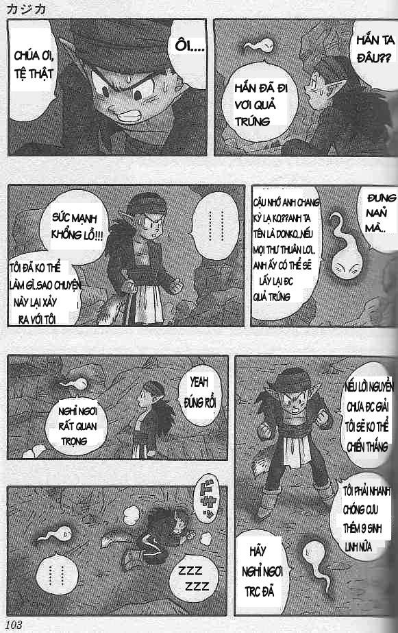Kajika chap 6 - Trang 4