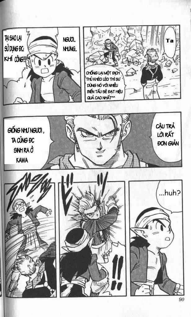 Kajika chap 5 - Trang 6