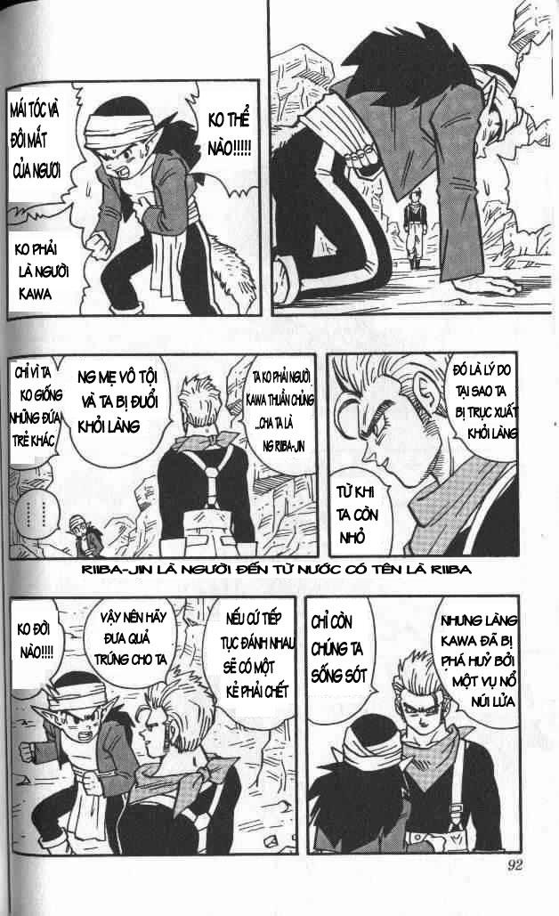 Kajika chap 5 - Trang 8
