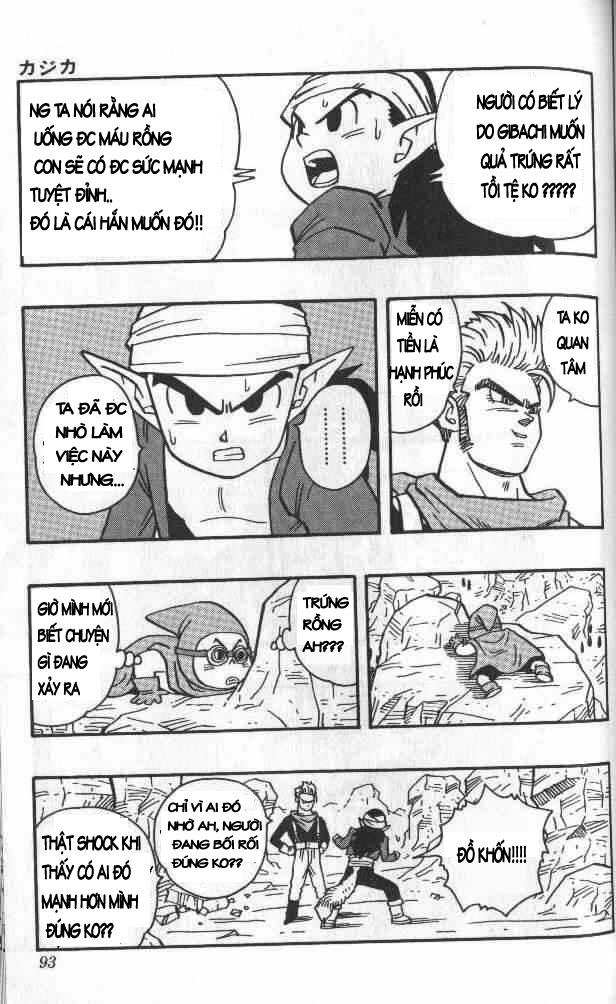 Kajika chap 5 - Trang 9