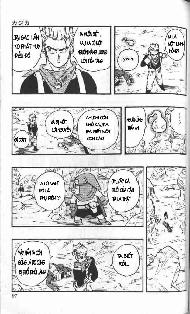 Kajika chap 5 - Trang 13