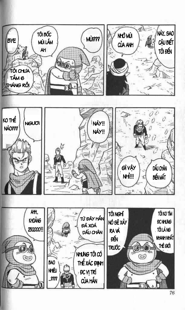 Kajika chap 4 - Trang 8