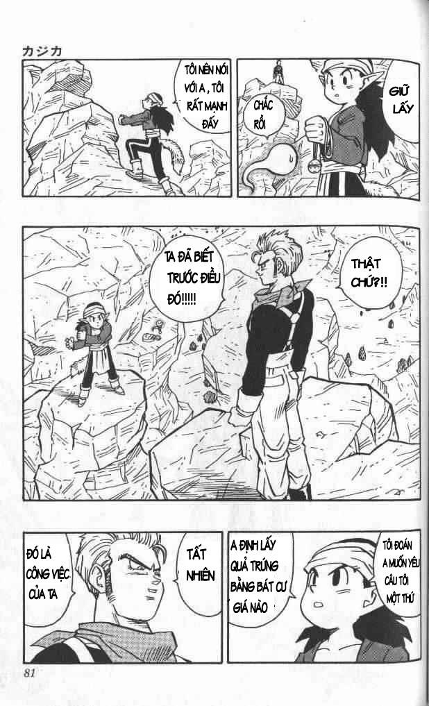 Kajika chap 4 - Trang 13