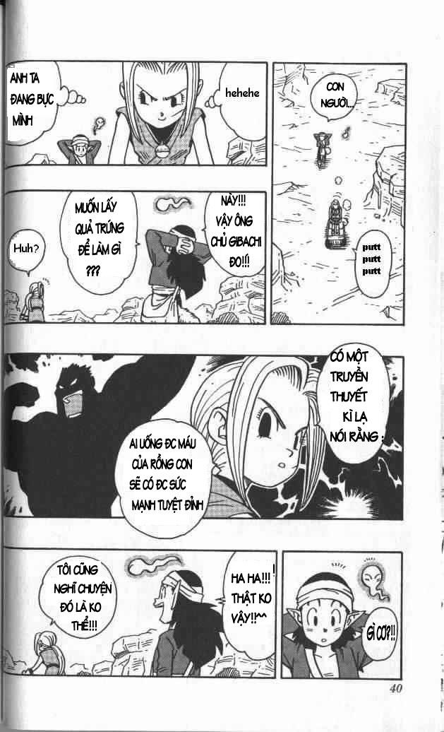 Kajika chap 2 - Trang 4