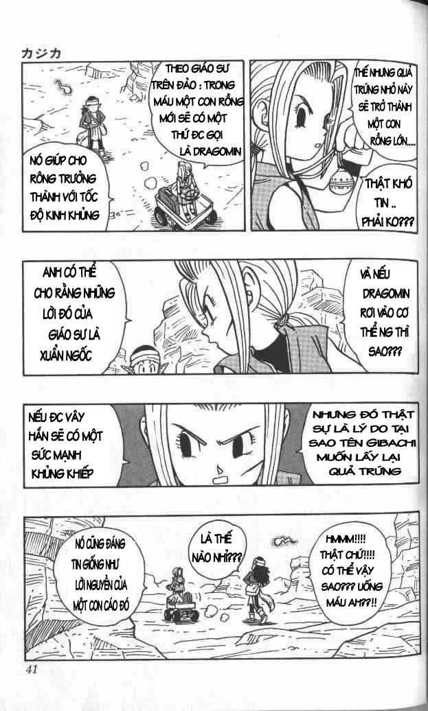 Kajika chap 2 - Trang 5
