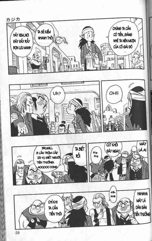 Kajika chap 3 - Trang 7