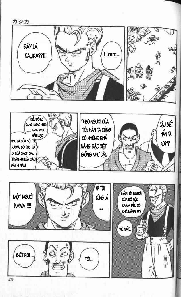 Kajika chap 2 - Trang 13