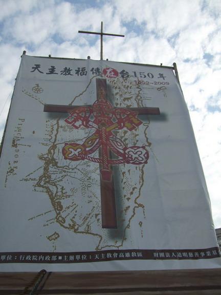 Buddhist influences on Christianity