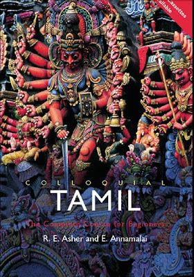 Tamil Book Blogspot