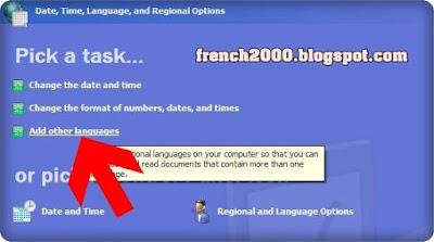 إصلاح جميع مشاكل اللغة العربية في الكمبيوتر بالصور التوضيحية