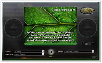 Écouter le Quran موقع رائع للقرآن الكريم