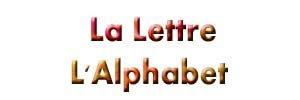 L'alphabet français حروف اللغة الفرنسية