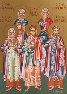 IMG STS. ACINDYNUS, Pegasius, Aphthonius, Elpidedophorus, Anempodistus