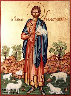 sveti Temistokles - mučenec