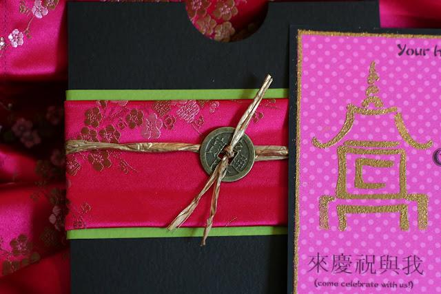 Chinese Theme Birthday Invitations