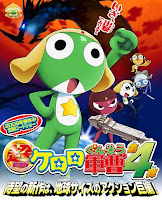 Keroro Gunso Gekishin Dragon Warriors de Arimasu!