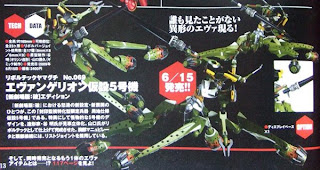 Evangelion 2.0 You Can [Not] Advance - Eva 05