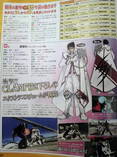Tekken 6 Clamp
